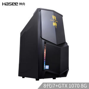 HASEE 神舟 战神G 台式电脑主机 GTX1070 8G 256GSSD+2T i7-8700 16G9788元