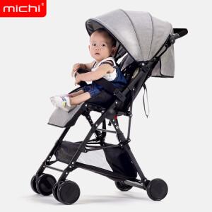 宓驰(Michi) 宓驰婴儿推车轻便可坐可躺折叠高景观婴儿童车宝宝BB手推伞车 旗舰版-棉麻银灰-可坐可躺