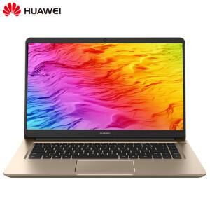 HUAWEI华为 MateBook D 15.6英寸轻薄窄边框笔记本电脑