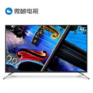 微鲸43D2FA液晶平板电视机 1788元包邮