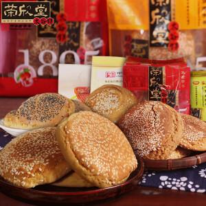 荣欣堂 太谷饼山西特产多种口味组合1245g