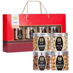 如水 坚果礼盒大礼包4罐装 休闲零食特产和和美美大礼包598g/盒