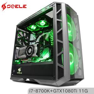 SEELE Zeus H1 I7-8700K/GTX1080Ti-11G/华硕Z370/256G M.2 吃鸡专属绝地求生主机/台式组装电脑/京东UPC13499元
