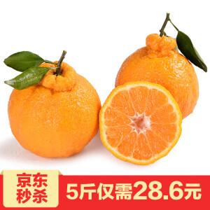鲜菓篮 四川丑橘 不知火 2.5kg    28.6元包邮