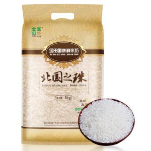 金田国康 北国之珠圆粒香大米  5kg