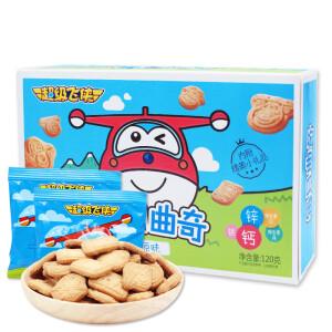 捷客 曲奇原味盒装120g