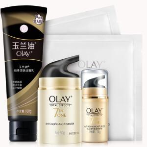 玉兰油Olay护肤套装多效修护系列化妆品套装5件套
