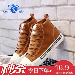 环球(HUANQIU) 女 韩版高帮休闲板鞋