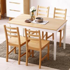 精邦 LS05W01 圣保罗实木餐桌椅套装