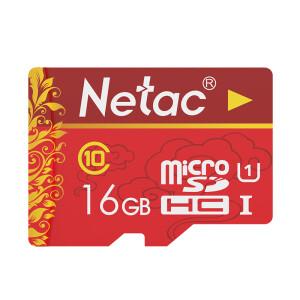 朗科(Netac)16G Class10手机内存卡TF(micro-SD)卡行车记录仪存储卡 中国红