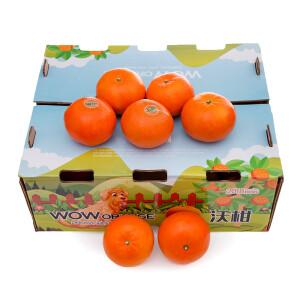 广西沃柑 柑橘5kg精品年货礼盒129元包邮(已降20元)