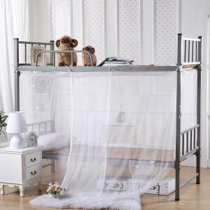 百富帝床品家纺 学生宿舍蚊帐上下铺寝室用0.9米床高低铺适用白色