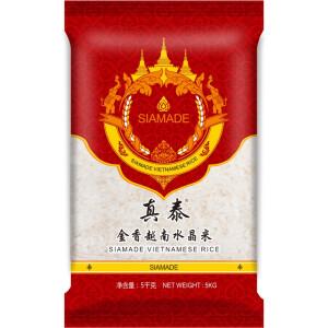 越南进口 真泰牌(SIAMADE)真泰金香越南水晶米 原装进口大米 5KG