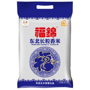 限广西海南:华润五丰 福锦 长粒香东北大米 5kg