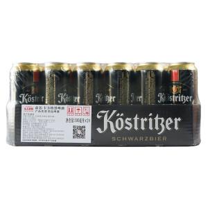 限地区! KOSTRITZER   黑啤酒 500ml*24听