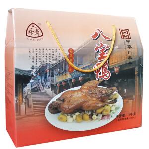 乌镇特产 三珍斋 熟食卤味 八宝鸭礼盒1000g+黄和纪 灶烧鸡排 45g 25.12元(2件8折后)