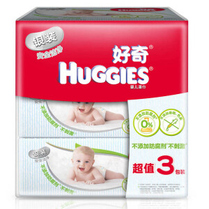 HUGGIES 好奇 银装 婴儿湿巾 80片 3包*2 需33.9元33.9元