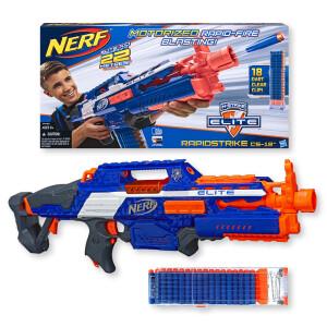 NERF 精英系列 A4492 超凡CS18发射器 144元包邮