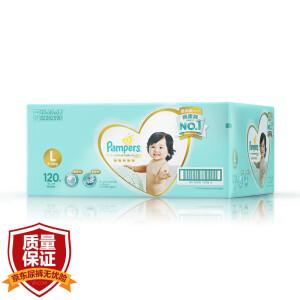 一级帮宝适(Pampers) 纸尿裤 L120片【9-14kg】大码箱装尿不湿(日本原装进口)