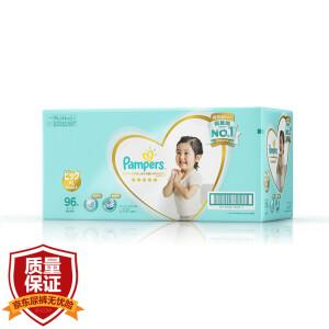 一级帮宝适(Pampers) 纸尿裤 XL96片【12kg以上】加大码箱装尿不湿(日本原装进口)