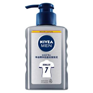 NIVEA 妮维雅 男士净油精华抗痘洁面炭泥 150ml *3件44.5元(双重优惠)