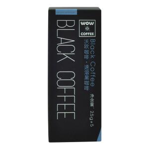 wow coffee   速溶黑咖啡 2.5g*5条  1元