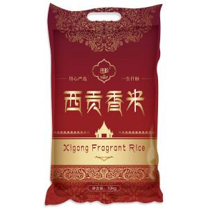 越南原粮进口 仟盼 西贡香米 10kg 折49.5元(66,2件75折)