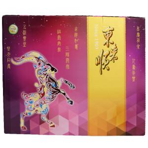 东来顺 羊蝎子家庭精品礼盒 2400g/箱+凑单品  券后99.8元