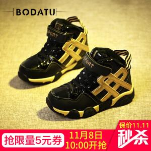 吧嗒兔(badatu) 2017年儿童鞋女童休闲鞋男童运动鞋童鞋篮球鞋跑步鞋DS1597 黑/金(加绒) 33码/内长约21.1cm