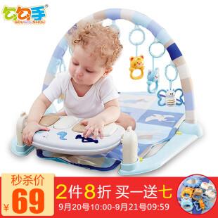 【限时抢购 买1送7】勾勾手 婴儿玩具健身架 脚踏音乐钢琴游戏毯 3-12个月儿童早教爬行 天蓝色 钢琴健身架(送7挂件)