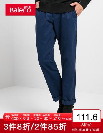 【3件8折】Baleno班尼路 休闲裤男 青少年韩版修身舒适裤子男微弹小脚裤 02B中蓝 36