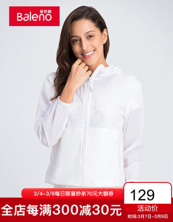 Baleno/班尼路 风衣女 春季新款潮流宽松短款运动便携薄外套 01W漂白 S