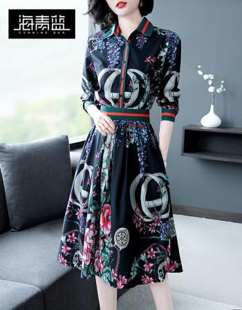 海青蓝女装御姐连衣裙新品春秋热卖款时尚洋气印花衬衫两件套套装裙11036 黑色 L