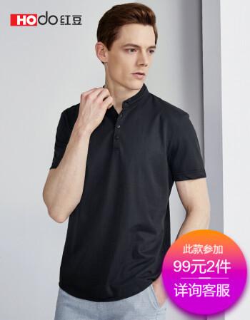 红豆(Hodo)男装短袖t恤男棉质 夏装修身男士简约立领短袖T恤 S5黑色 180/96A