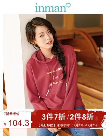 茵曼春季新款时尚印花空气棉卫衣女【1893082310】 橙红色 L