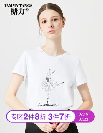 糖力2018秋装新款白色圆领百搭纯棉体恤打底衫印花短袖T恤上衣女 白色 M