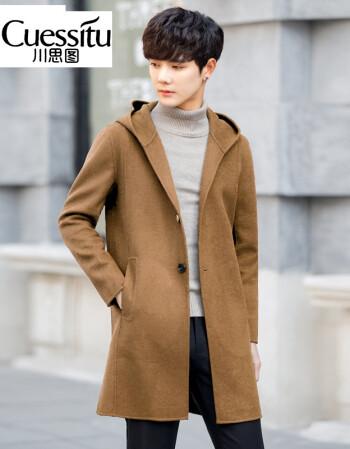 川思圖男裝冬季2018新款雙面毛呢外套男士羊絨大衣韓版青年英倫風連帽圖片