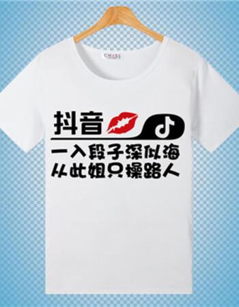 抖音t恤短袖男女夏装创意趣味抖友表情包衣服网红同款t桖 杏色 m