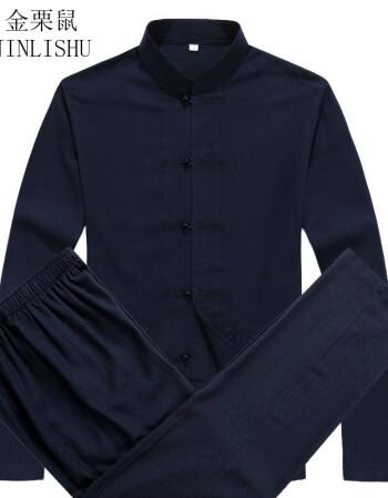 金栗鼠春夏季薄款唐裝男中老年男士長袖唐裝套裝 藍色圖片