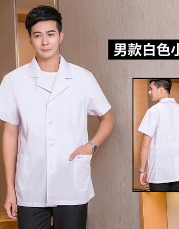 男医生?yg?_2018医用白大褂短袖男白大褂夏季男女医生服薄款短袖.