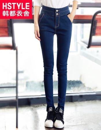 韩都衣舍 韩版2017春装新款女时尚弹力修身高腰小脚牛仔裤GQ5149 蓝色 L