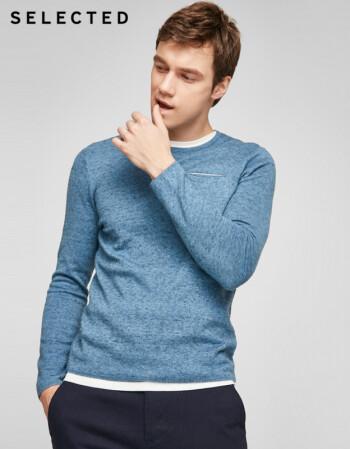 思莱德SELECTED含棉拼接男士套头针织衫C|417124525 浅蓝花灰 180/100A/L