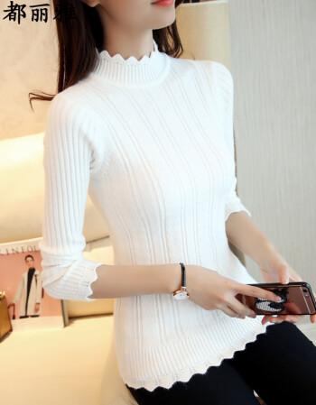 都丽雅秋冬款半高领毛衣女2018新款韩版长袖短款修身套头针织衫内搭上衣打底衫F1356 白色 均码