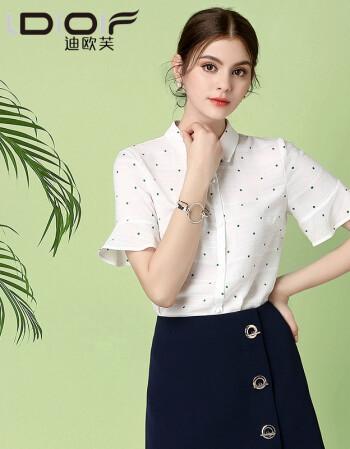 迪欧芙欧美2017新款圆点喇叭袖白色雪纺衫女打底衫POLO领衬衫上衣 白色 M