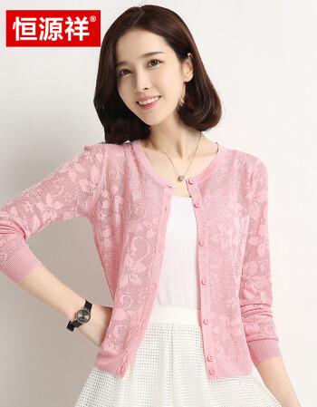 恒源祥针织衫女开衫外搭夏薄短款镂空冰丝防晒披肩外套空调衫女 粉红长袖EB0009 XL