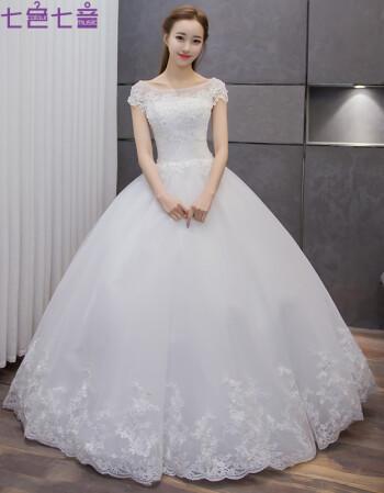 七色七音 2017新款韩式齐地一字肩婚纱孕妇大码新娘婚纱礼服 H101 白色正常中腰 S