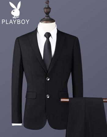 花花公子 商务男士西服套装男修身职业装正装上班工作西装结婚新郎礼服外套 黑色2粒扣子2088 175