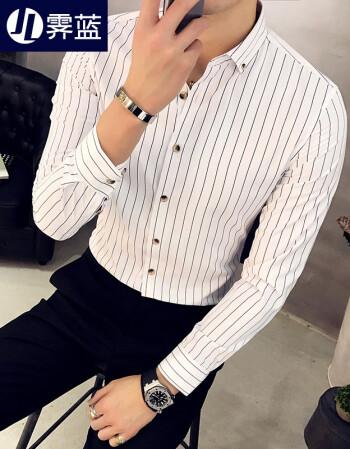 霁蓝 衬衫男长袖 新款男士修身条纹免烫韩版上衣服商务英伦风衬衣WC9 白色 L