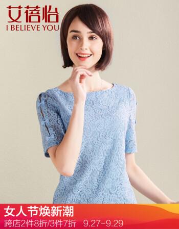 艾蓓怡 2017春装新款女装上衣简约纯色蕾丝衫短袖女淑女通勤百搭 浅蓝色 XL