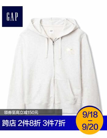 Gap x WeChat男装 扫一扫休闲纯色拉链连帽卫衣814274 米灰色 175/88A(XS)
